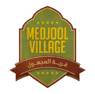 Premium Medjool Dates from the Jordan Valley.